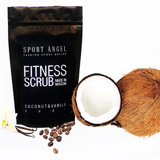 Fitness Scrub Sport Angel COCONUT&VANILA - фитнес для вашей кожи!